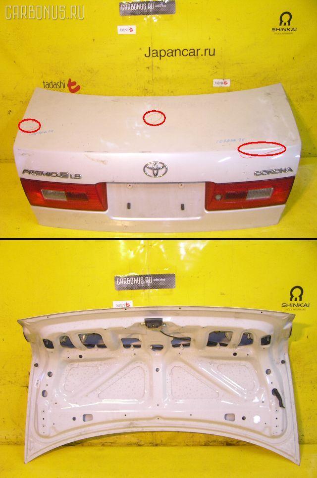 Крышка багажника TOYOTA CORONA PREMIO AT211. Фото 5