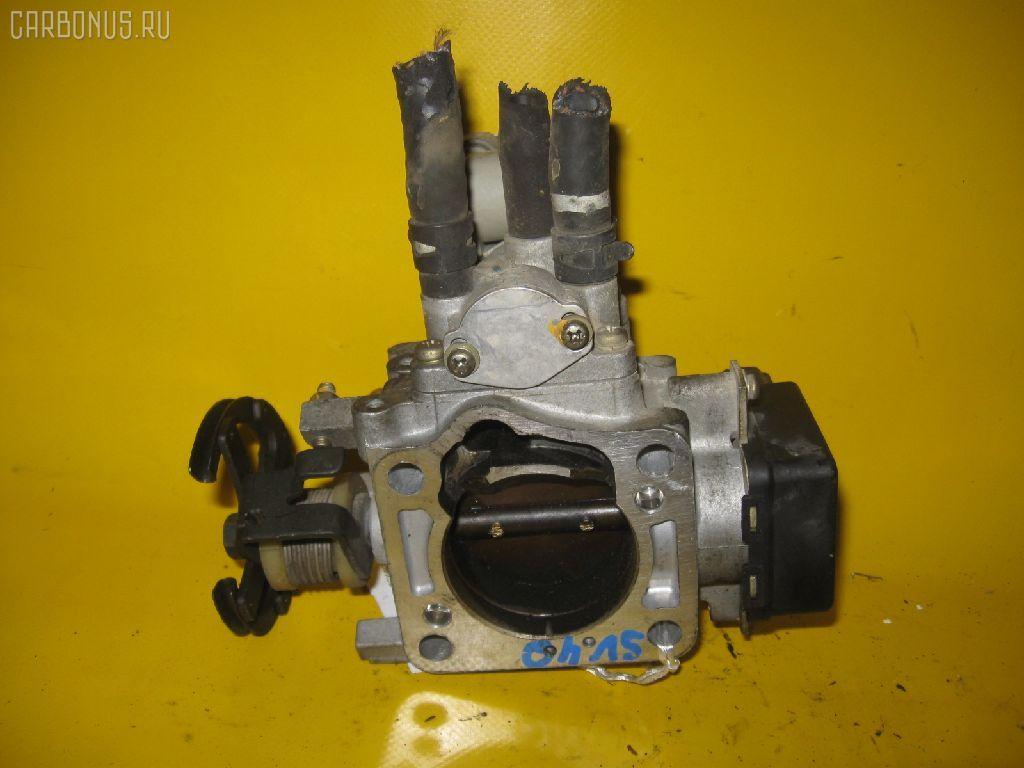 Дроссельная заслонка TOYOTA SV40 4S-FE. Фото 8