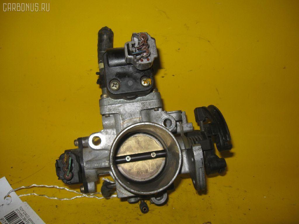 Дроссельная заслонка TOYOTA CALDINA ST215G 3S-FE. Фото 6