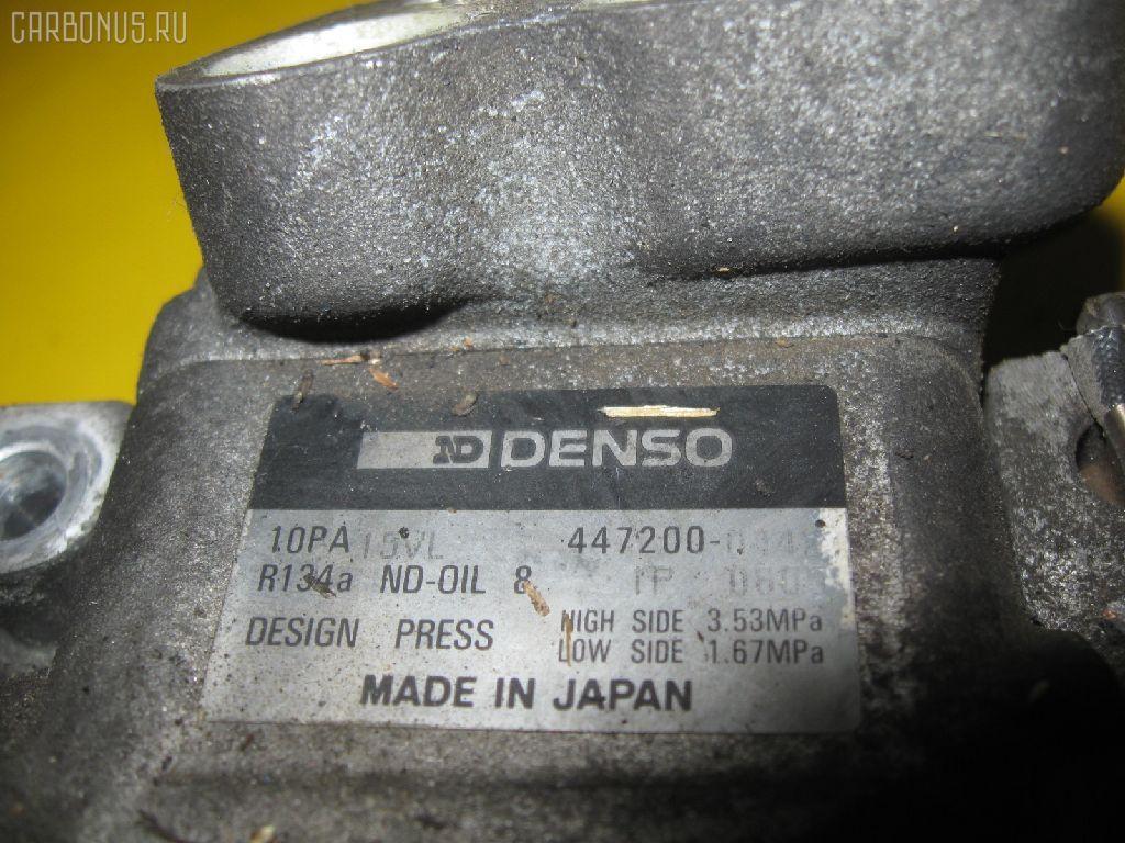Компрессор кондиционера TOYOTA ST202 3S-FE. Фото 1