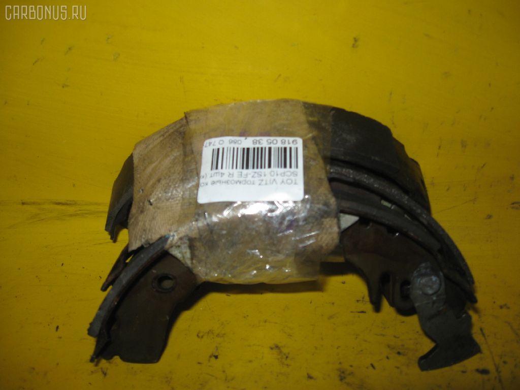 Тормозные колодки TOYOTA VITZ SCP10 1SZ-FE. Фото 2