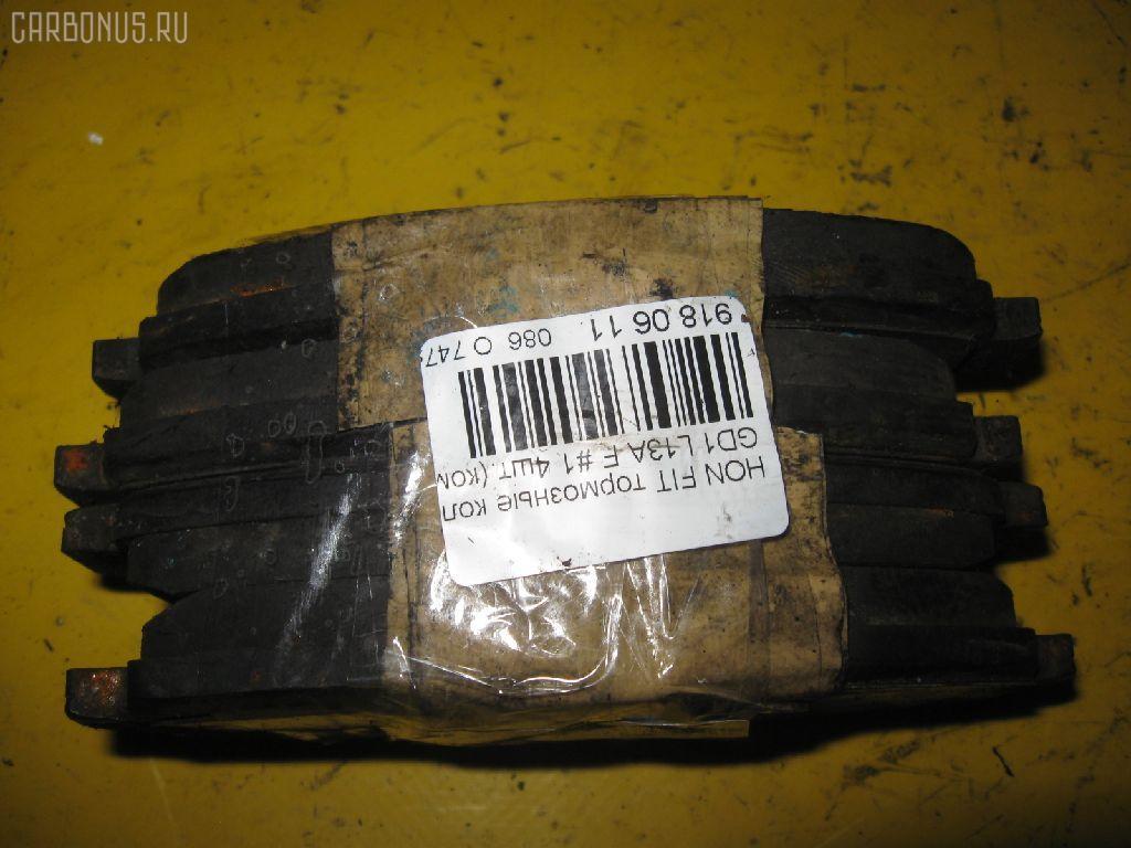 Тормозные колодки Honda EK3 Фото 1