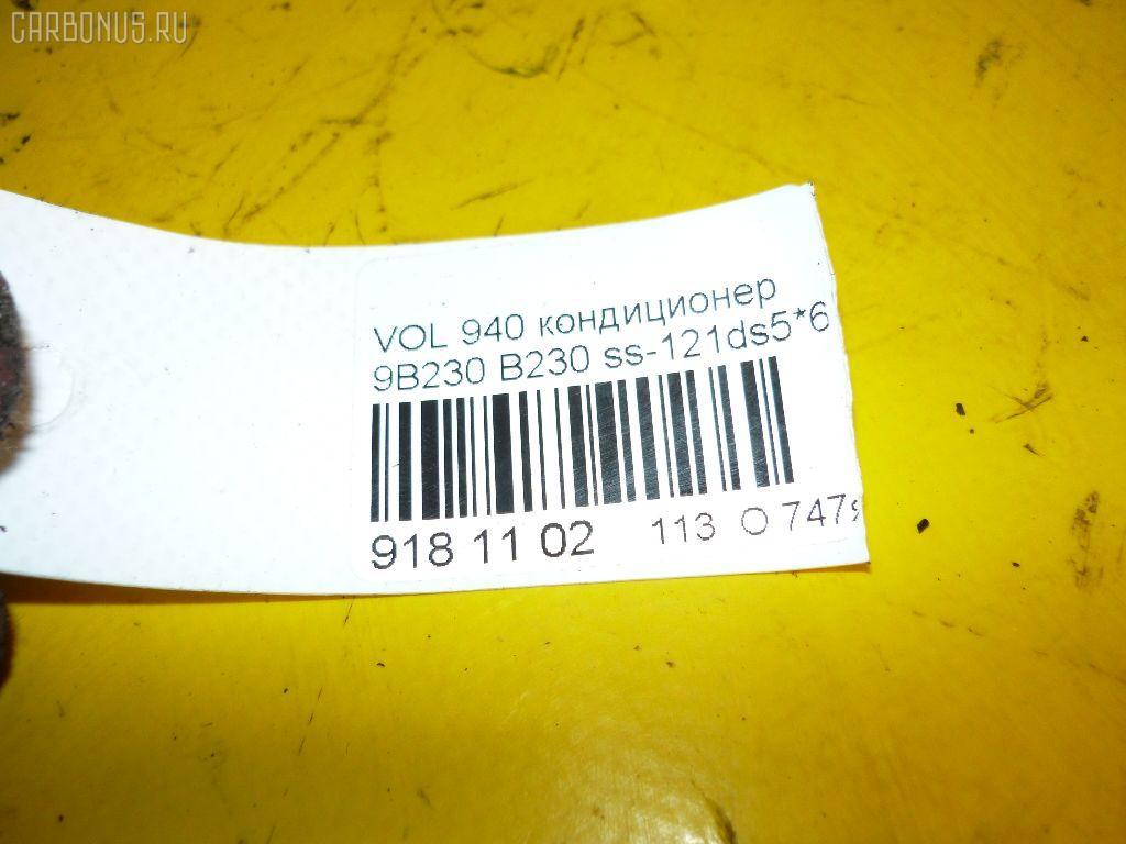 Компрессор кондиционера VOLVO 940 944 B230 Фото 4