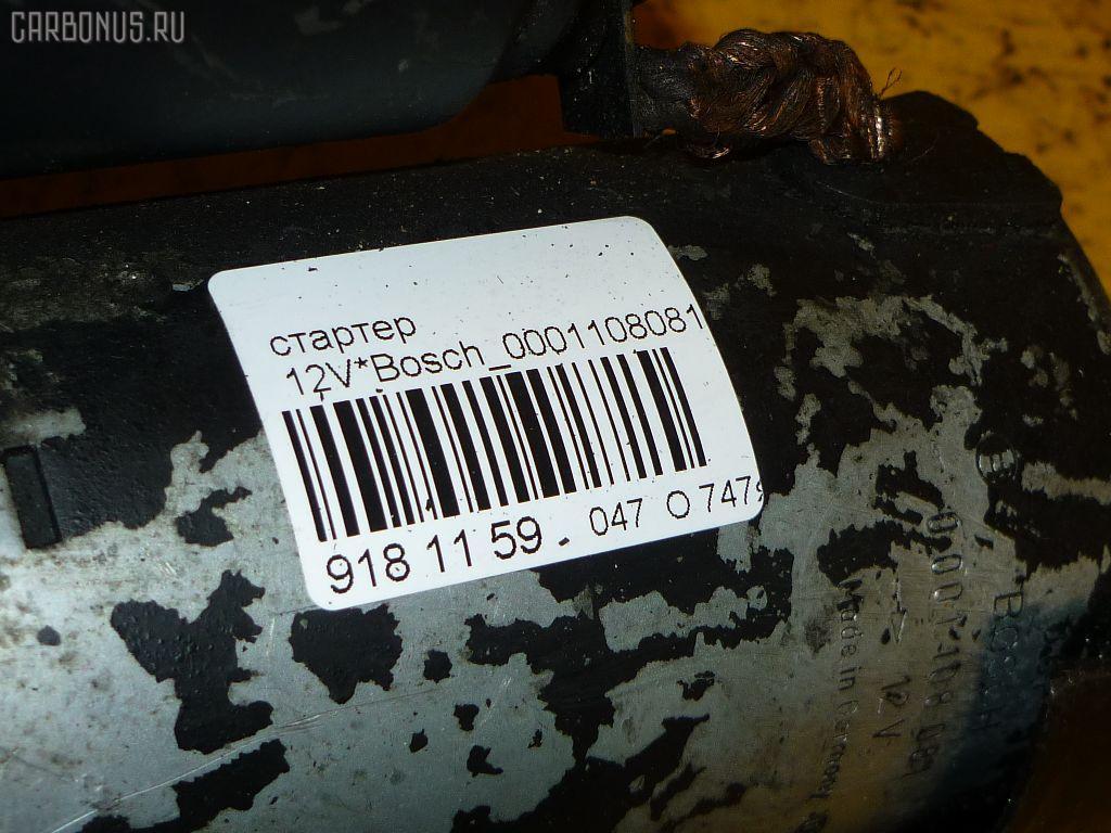 Стартер ALFA ROMEO 75 162.B4A AR06224 Фото 3