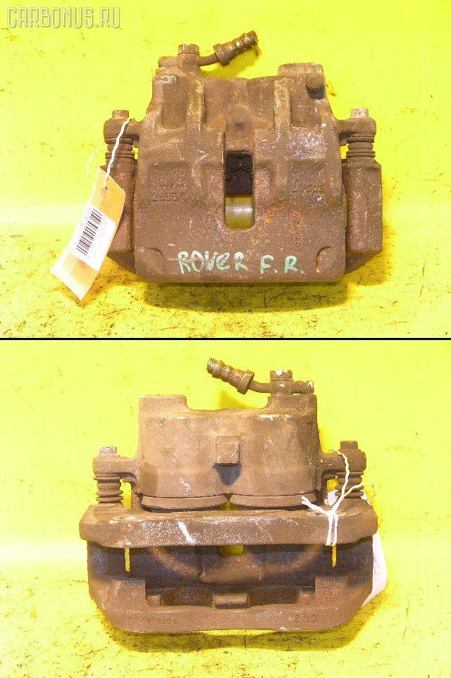 Суппорт Land rover Range rover ii LP46D Фото 1