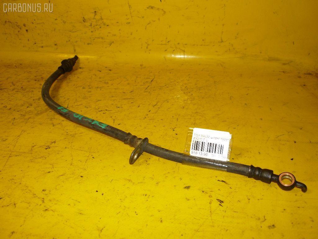 Шланг тормозной TOYOTA COROLLA II EL51. Фото 9