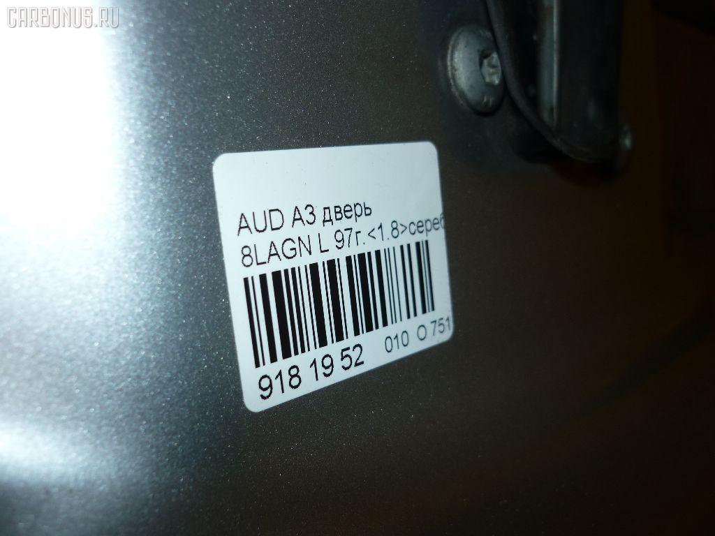 Дверь боковая AUDI A3 8LAGN Фото 3