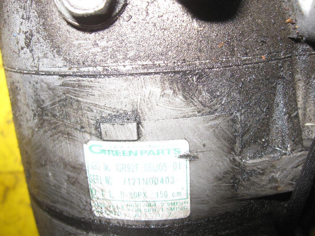 Компрессор кондиционера NISSAN SKYLINE HCR32 RB20DET Фото 3