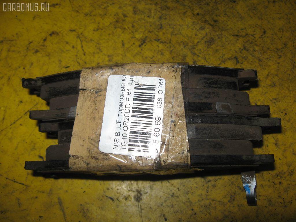 Тормозные колодки NISSAN BLUEBIRD SYLPHY TG10 QR20DD. Фото 2