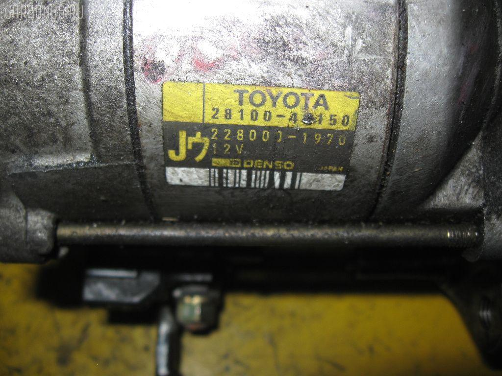 Стартер TOYOTA CROWN JZS155 2JZ-GE. Фото 3