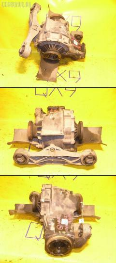 Редуктор на Volkswagen Passat 3BAPRF APR ZXE464268 CUC VAG 01R500043F  4B3599125  4B3599257A  4B3599285A  4B3599381, Заднее расположение