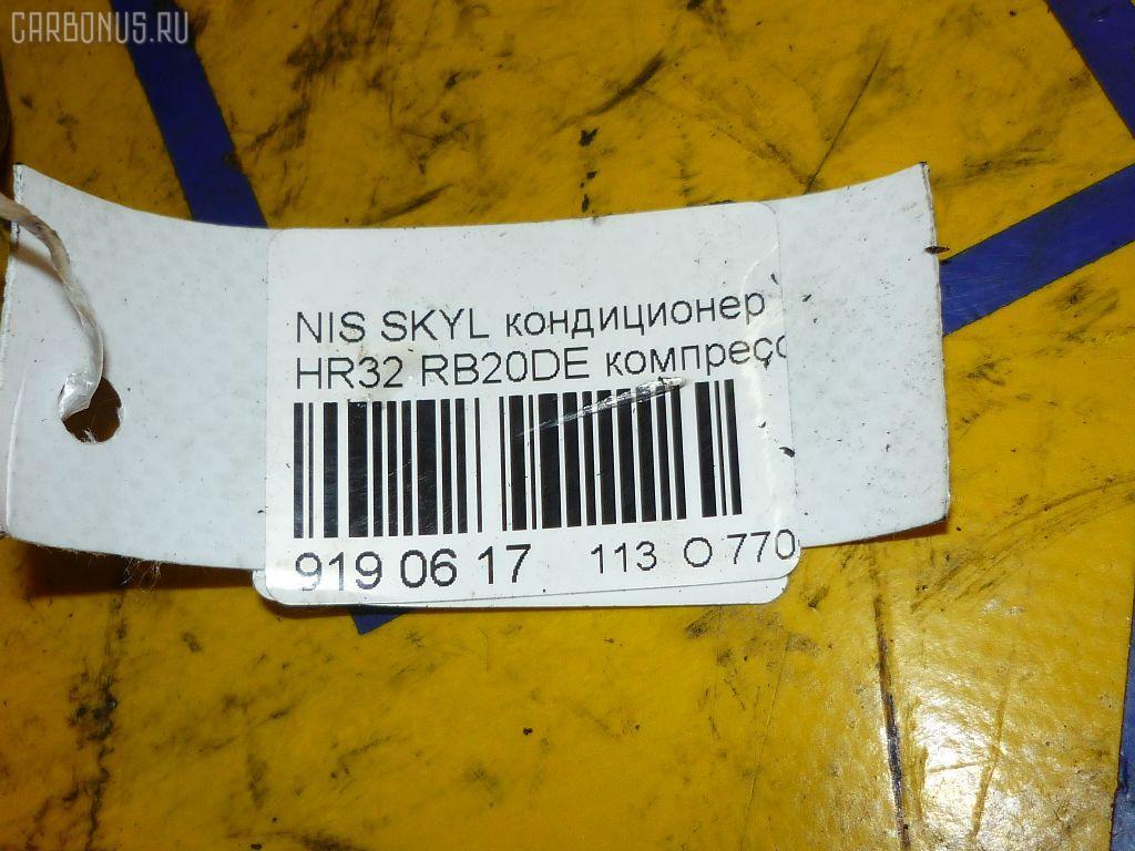 Компрессор кондиционера NISSAN SKYLINE HR32 RB20DE Фото 4