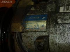 Компрессор кондиционера TOYOTA CROWN JZS151 1JZ-GE Фото 3