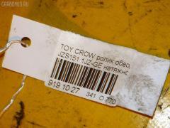 Ролик обводной Toyota Crown JZS151 1JZ-GE Фото 3