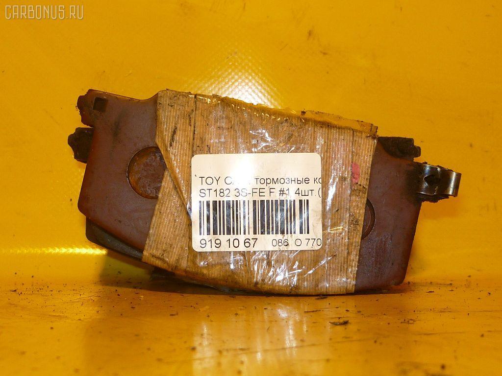 Тормозные колодки TOYOTA CARINA ED ST180 4S-FE. Фото 5