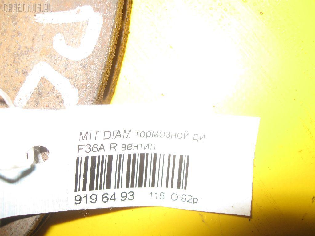Тормозной диск MITSUBISHI DIAMANTE F36A Фото 3