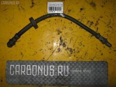 Шланг тормозной FORD MONDEO III WF0CJB Фото 1