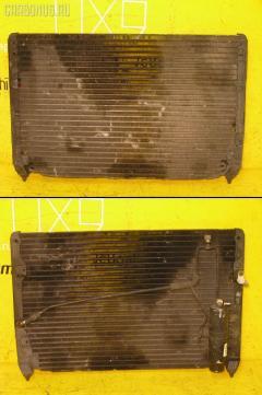 Радиатор кондиционера Toyota JZX81 1JZ-GE Фото 1