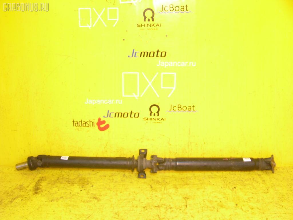 Кардан TOYOTA MARK II JZX110 1JZ-FSE. Фото 9
