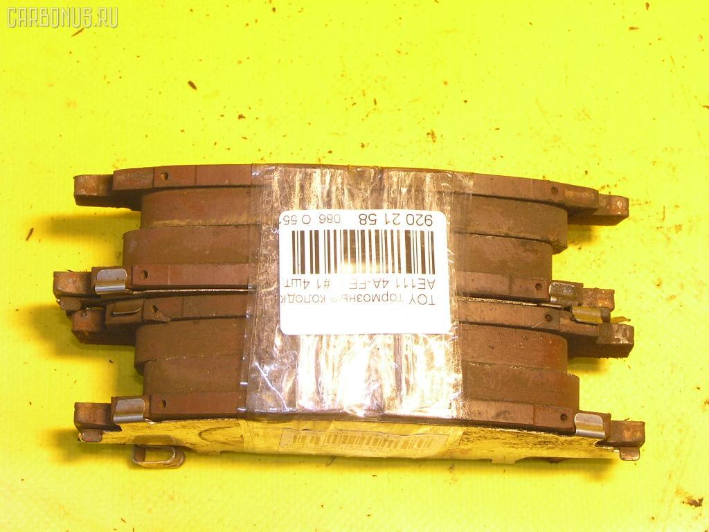 Тормозные колодки TOYOTA AE111 4A-FE. Фото 8