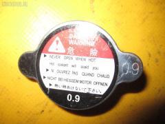 Крышка радиатора SAT R105B