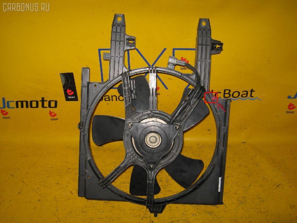 Вентилятор радиатора ДВС NISSAN CUBE AZ10 CGA3DE. Фото 8