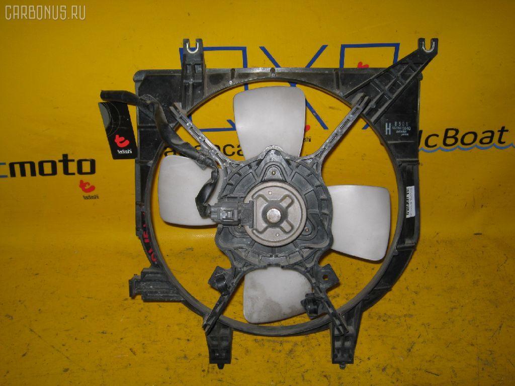 Вентилятор радиатора ДВС MAZDA DEMIO DW5W B5. Фото 3
