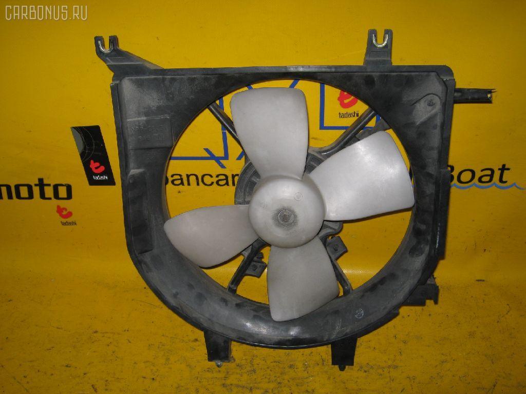 Вентилятор радиатора ДВС MAZDA DEMIO DW5W B5. Фото 4