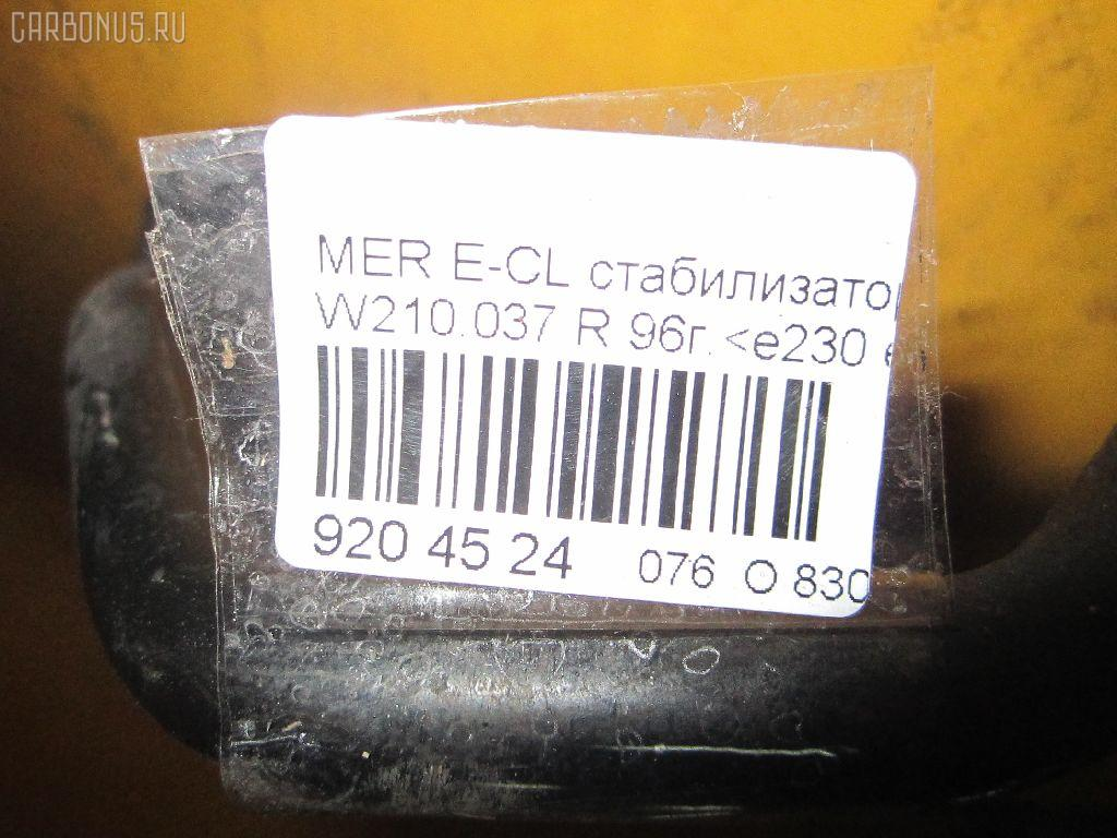 Стабилизатор MERCEDES-BENZ E-CLASS W210.037 Фото 3