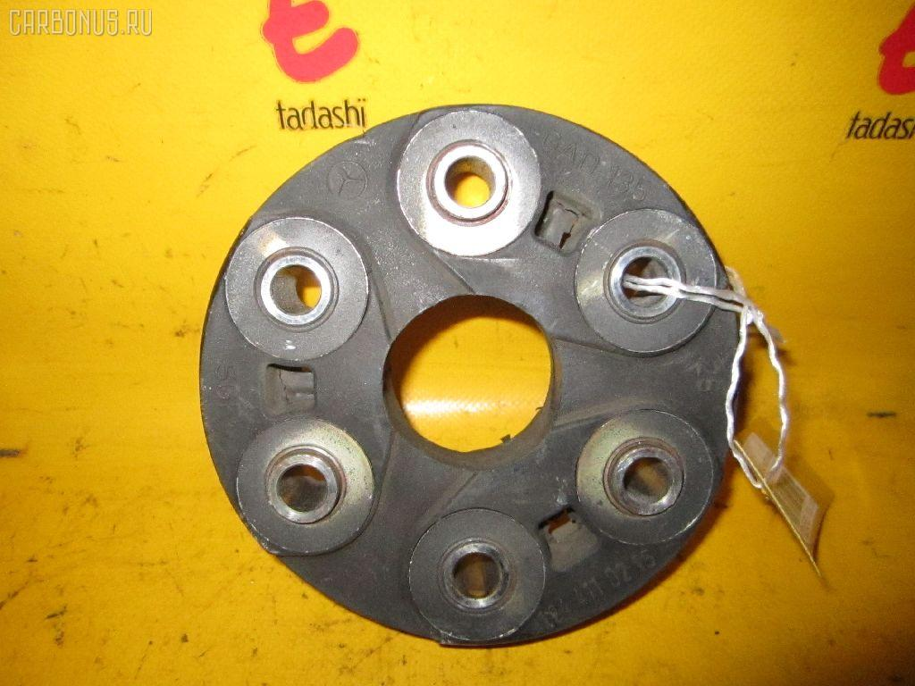 Муфта кардана эластичная MERCEDES-BENZ E-CLASS W210.055 104.995. Фото 3