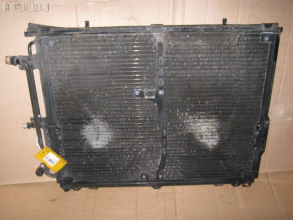 Радиатор кондиционера MERCEDES-BENZ S-CLASS W140.032 104.994 Фото 1