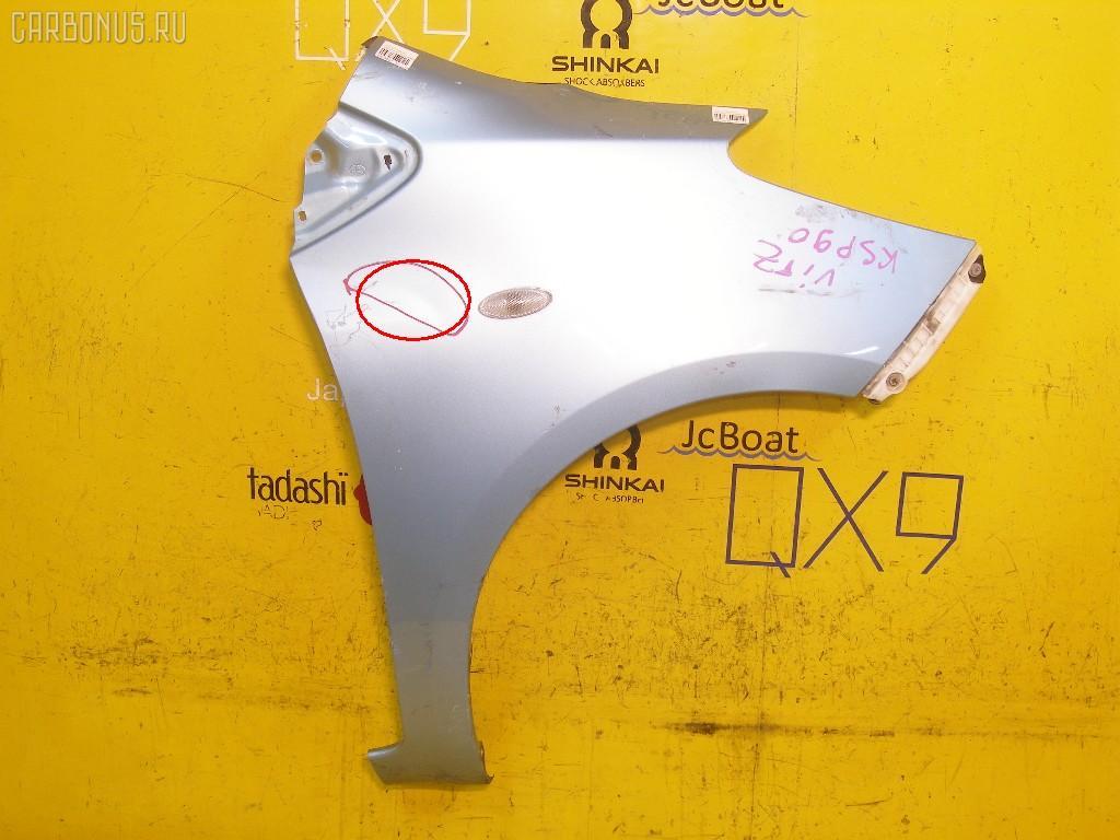 Крыло переднее TOYOTA VITZ KSP90. Фото 9
