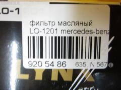 Фильтр масляный Mercedes-benz E-class W210.061 112.911 Фото 3
