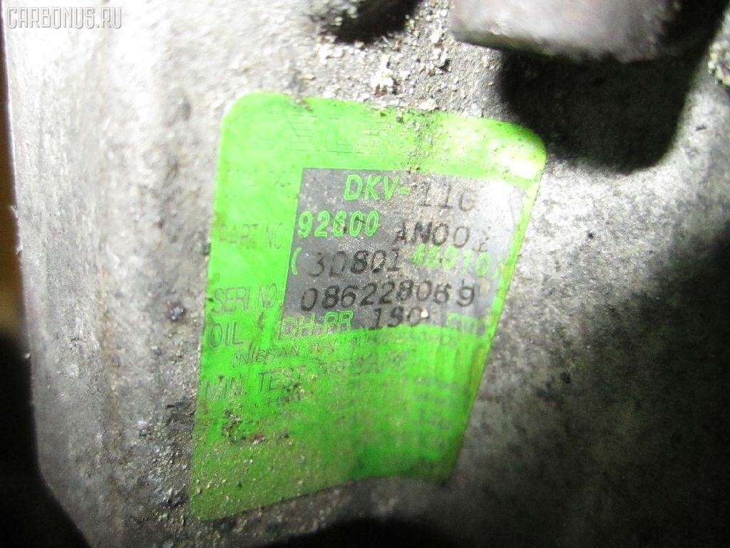 Компрессор кондиционера NISSAN CUBE Z10 CG13DE. Фото 6