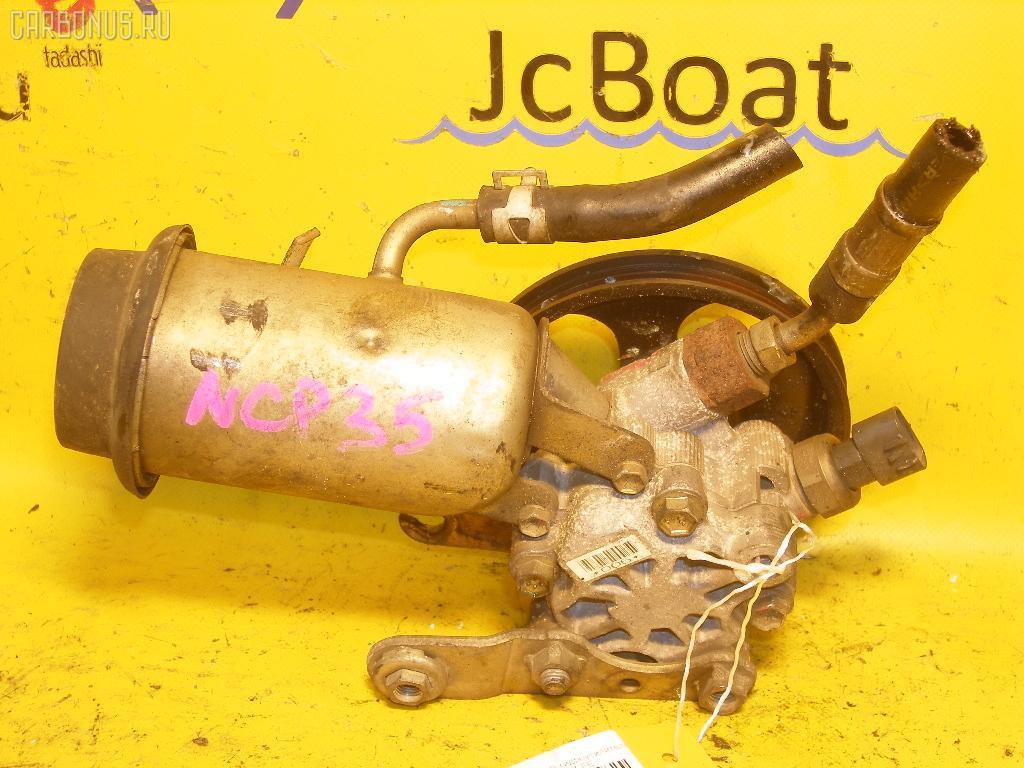 Гидроусилителя насос TOYOTA BB NCP35 1NZ-FE. Фото 5