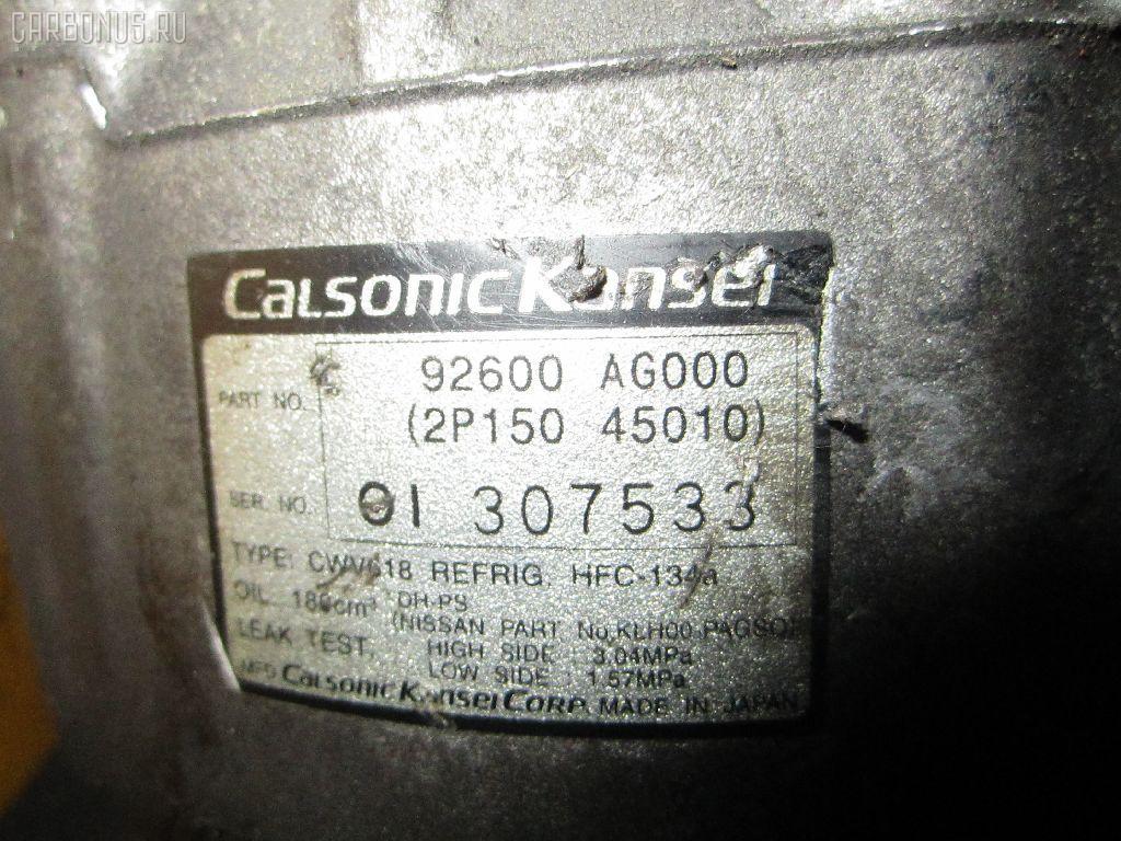 Компрессор кондиционера NISSAN CEDRIC MY34 VQ25DD. Фото 9