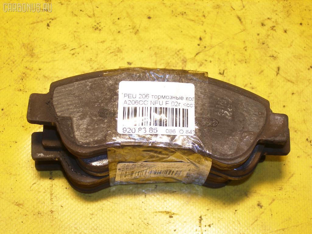 Тормозные колодки PEUGEOT 206 A206CC NFU Фото 2.