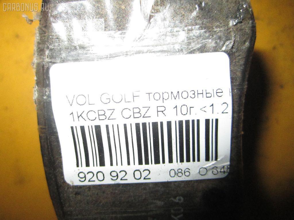 Тормозные колодки VOLKSWAGEN GOLF VI 5KCBZ CBZB Фото 3