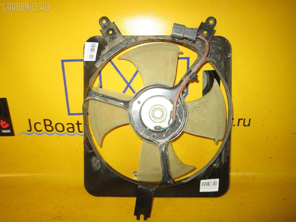 Вентилятор радиатора ДВС HONDA ACCORD CL3 F20B. Фото 1