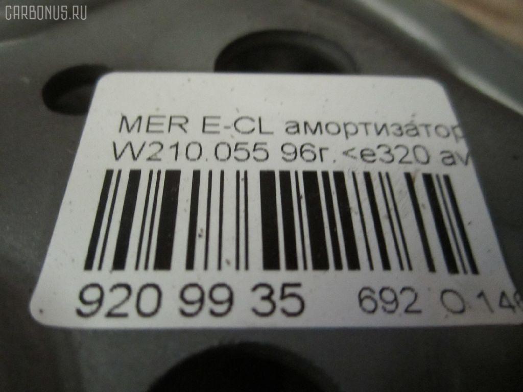 Амортизатор капота MERCEDES-BENZ E-CLASS W210.055 Фото 4