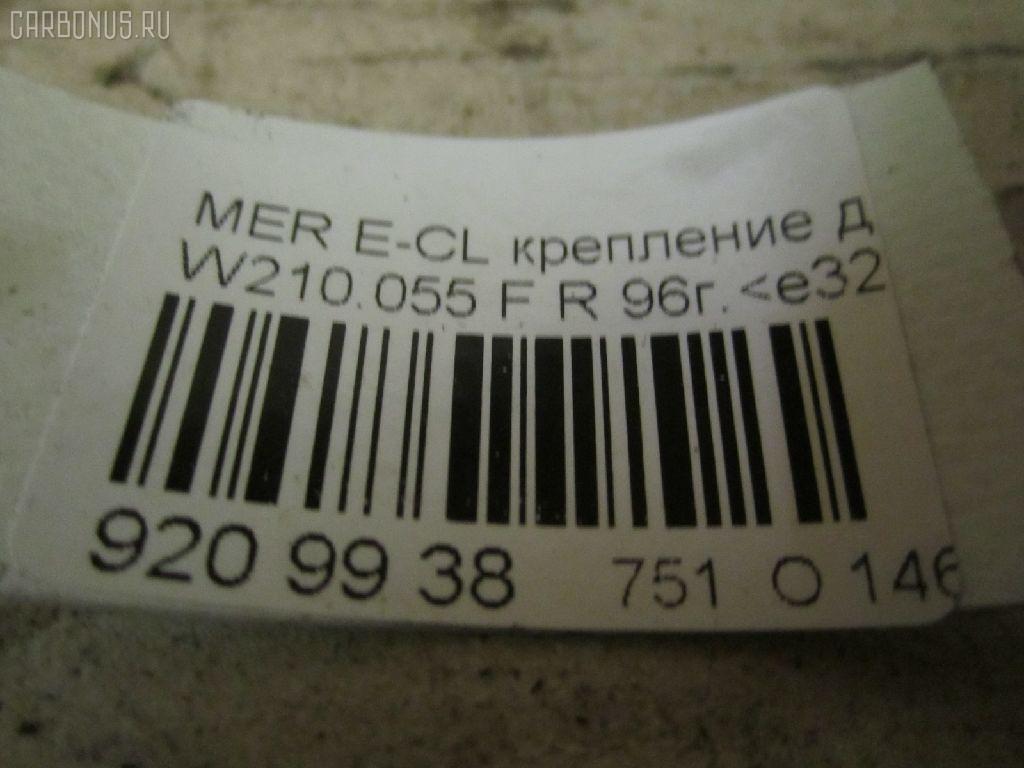 Петля двери шарнирная MERCEDES-BENZ E-CLASS W210.055 Фото 3