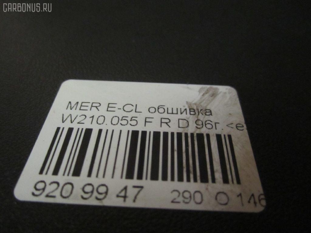 Обшивка салона MERCEDES-BENZ E-CLASS W210.055 Фото 4