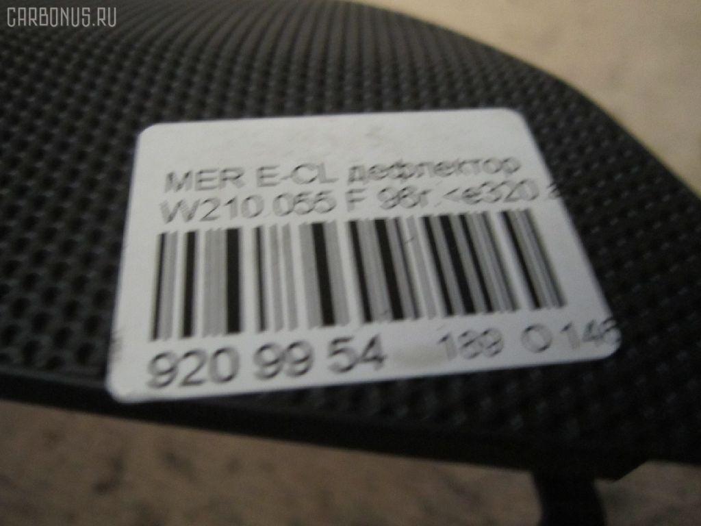 Дефлектор MERCEDES-BENZ E-CLASS W210.055 Фото 4