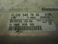 Блок ABS MERCEDES-BENZ E-CLASS W210.055 104.995 Фото 2