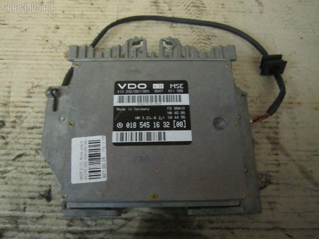 Блок EFI MERCEDES-BENZ E-CLASS W210.055 104.995. Фото 2