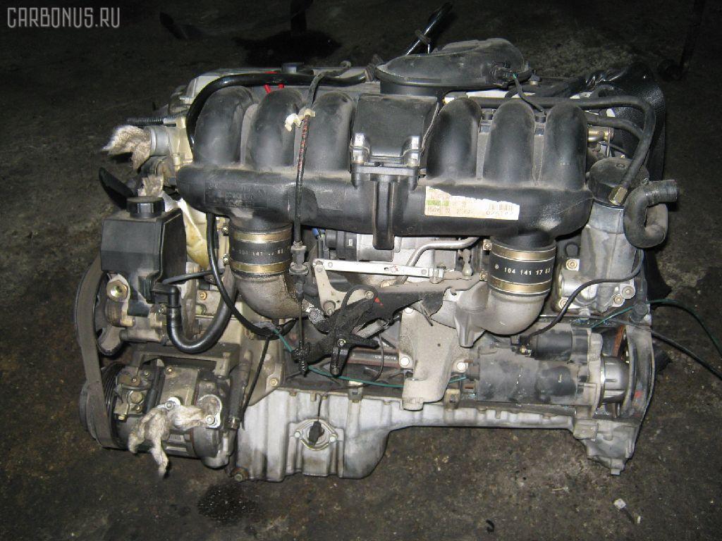 Двигатель MERCEDES-BENZ E-CLASS W210.055 104.995. Фото 1