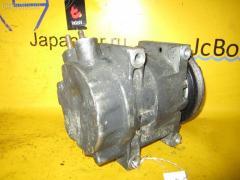 Компрессор кондиционера Nissan Cedric HBY33 VQ30DET Фото 1