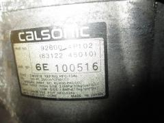 Компрессор кондиционера Nissan Cedric HBY33 VQ30DET Фото 2