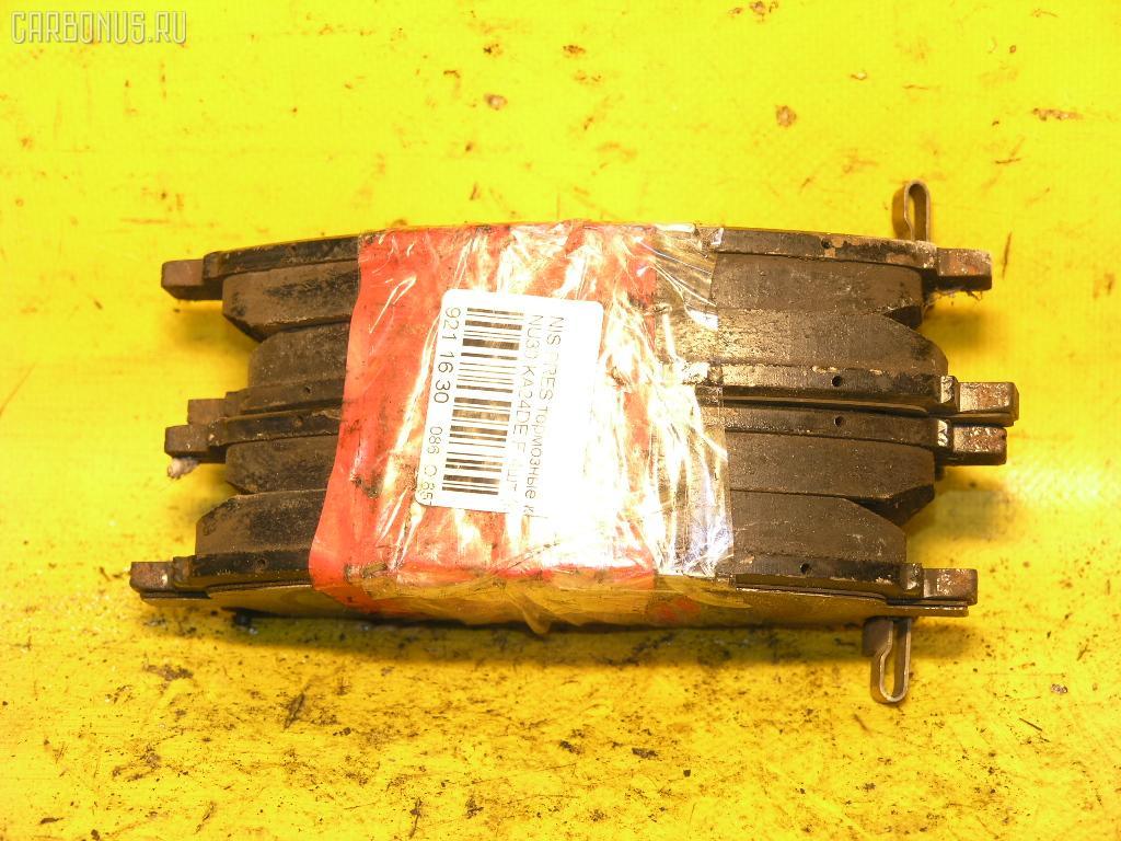 Тормозные колодки NISSAN PRESAGE NU30 KA24DE. Фото 5