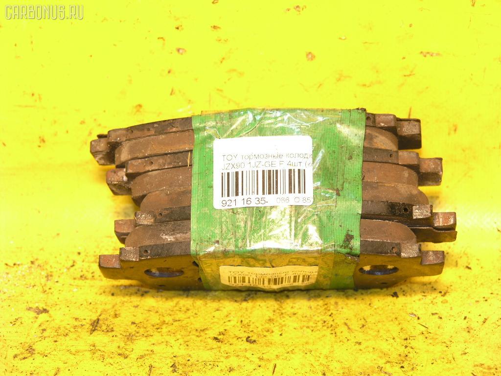 Тормозные колодки TOYOTA JZX90 1JZ-GE. Фото 4